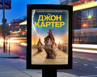 Световой лайтбокс в уличной рекламе