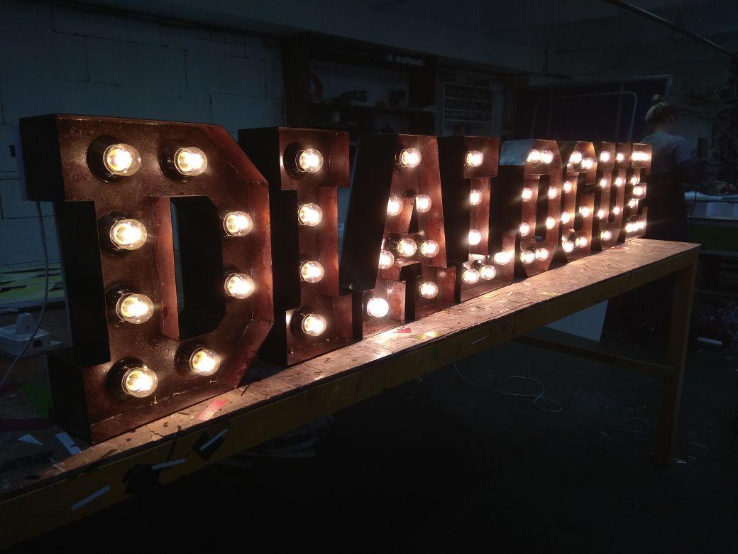 Интерьерная вывеска «Орион» с подсветкой