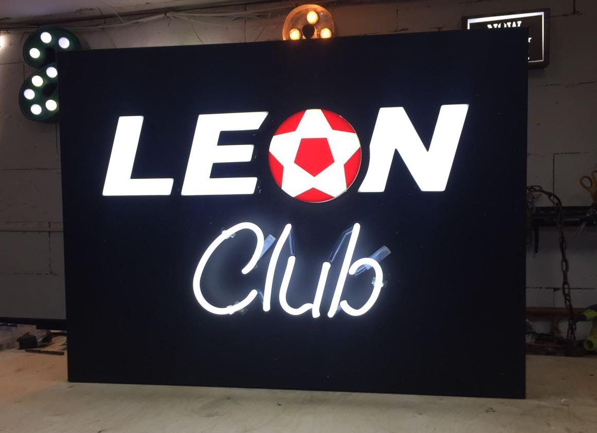 Вывеска Leon Club